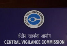 CVC said, in nine months, 21000 complaints of corruption were received.
