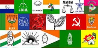 Receiving political parties as cash, the Commission does not have information about the free zodiac sign