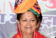 Bijayanagar-Jana Dalal-Chief Minister Vasundhara Raje