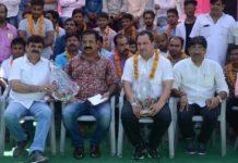 congress join jaipur