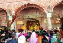 Case for removal of shops from Govind Dev Ji temple premises: dismissed cases of shopkeepers taking deferment