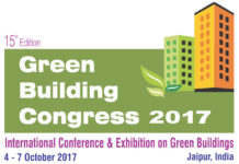 'Green Building Congress' will start in Jaipur tomorrow