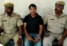 Rajendra Mirna kidnapping case: Harike Singh gets life imprisonment