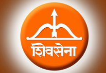 India is the first country of Hindus, later of others: Shivsena