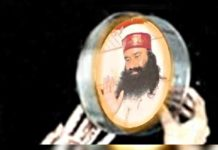 For Ram Rahim, the man used to keep fast, now he will be jailed.