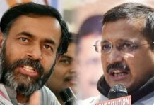 'Kejriwal, Yogendra, two needs of our current politics'