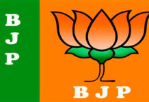 BJP Jaipur City Working Committee meeting tomorrow