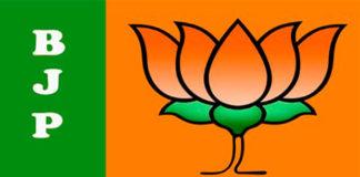 BJP Jaipur City Working Committee meeting tomorrow
