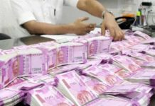 Government banks to invest Rs 2.11 lakh crore in two years
