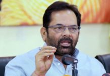 Commitment to minorities 'empowerment with respect' Modi government: Naqvi