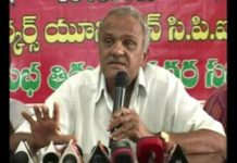 CPI will participate in nationwide demonstration against BJP-NDA: Narayan