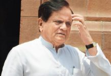ISIS case: Gujarat Chief Minister sought resignation from Ahmed Patel