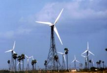 Wind power tariff decreased to record level of Rs 2.64 per unit