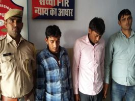 Two brothers were robbing the women's chains, today they were robbed, they looted two lakhs of power bikes