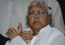 Lalu appealed to Congress, Leftist, Mamata Banerabadi, to stir up agitation against GST