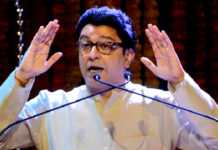 If the infrastructure of the local railway is not better then the bullet will not allow a brick to train: Raj Thackeray