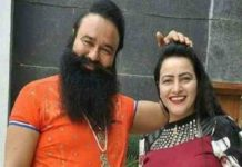 Ram Rahim's dashing daughter, Honeypreet, on a six-day police remand
