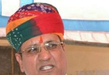 Leader of the Rajasthan Legislative Assembly Rameshwar Dudi