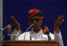 Former MP Rasheen Rawat pledged, Savarlal Jat family difficult for