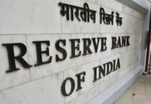 460 bank officers who changed the notes of 1000-500 by violating the RBI rules, are no longer good