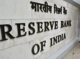 Signs of the Reserve Bank meeting are being used with caution: report
