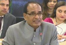"""I am not only the Chief Minister of Madhya Pradesh but also the CEO"""