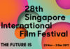 'The Brawler', 'Ajji' and 'S Durga' will be shown at the Singapore Film Festival