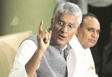 Should defeat BJP in future failure: Jakhar