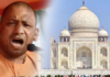 Yogi will confront Taj Mahal in dispute