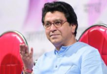 Raj will be strong after elections: Raj Thackeray