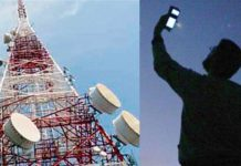 TRAI's recommendations on data privacy till January