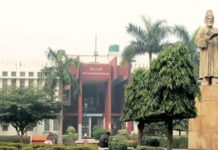 Committee to constitute Jamia to discuss issue of student union elections