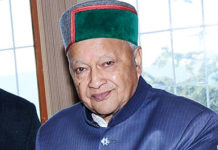 Virbhadra exempts personal property from income