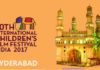 20th International Children's Film Festival