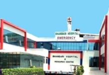 Due to negligence in treatment, the Bhandari hospital has to pay 9 lakh rupees