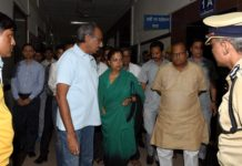 Chief Minister visited the SMS Hospital to know the motions of the injured