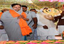 Chief Minister in Gurdwara Mattha Teka