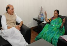 Vasundhara meets Rajnath: demands new Battalion of RAF and opening of Counter Terrorism institute