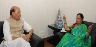 Vasundhara meets Rajnath: demands new Battalion of RAF and opening of Counter Terrorism institute