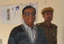 Bibi Mohanty police remanded two days remand from the court, 2014 was absconding