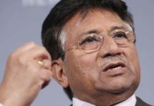 Musharraf creates 'great alliance' of 23 political parties