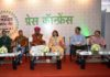 40,000 farmers will participate in Udaipur village