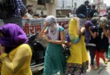 Sex racket caught in Ayurvedic massage parlor