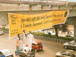 Jai Kisan Movement sticks to streets and cross-roads to awaken the government on the growing suicides of farmers.