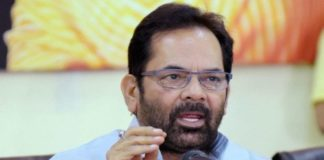 Reservation should be given only under constitutional framework: Naqvi