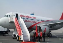 Air Arabia to pay 10 thousand rupees to lose the traveler bag