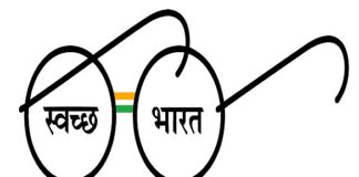 Narrow experts in 'Swachh Bharat Mission'