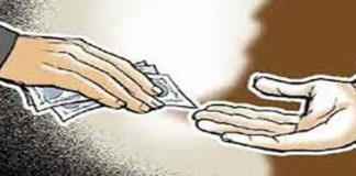 Excise Inspector arrested for taking bribe of twenty one thousand
