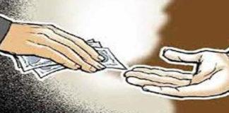 ACTO Kuldeep Ghodara got bribe of 50 thousand rupees