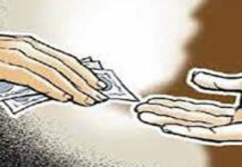 Home guards officer booked for taking bribe